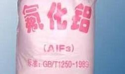 5月份中国氟化铝产量同比减少38.2%