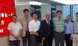 李士龙理事长一行到访上海铝业行业协会