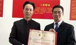 重磅:中科华医集团和中国铝业国际集团携手发展新能源健康产业!