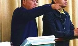 西藏自治区党委常务副书记、区政协党组书记丁业现到玉龙铜业调研