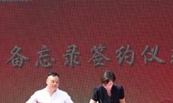 """杭州数亮科技与大沥凤池打造""""凤池装饰材料市场智慧系统""""!"""