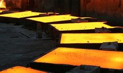 中国恩菲设计世界首条全底吹连续炼铜生产线投产运行
