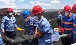 中铝内蒙古国贸开展安全事故综合应急演练