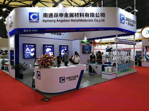 """第四届""""展商之星""""闪耀2019中国国际铝工业展览会"""