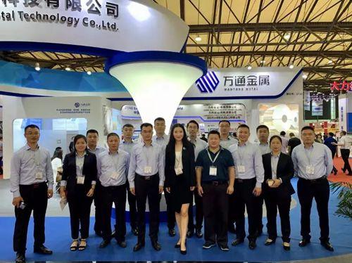 万通金属参加2019上海国际铝业展览会