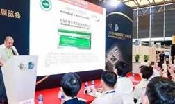 """""""2019年中国铝箔创新奖""""颁奖―为铝箔产业链创新树立风标"""