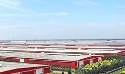 天津忠旺铝业项目中标通告