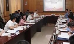 中央主题教育第32指导组来山西新材料 山西铝业调研指导