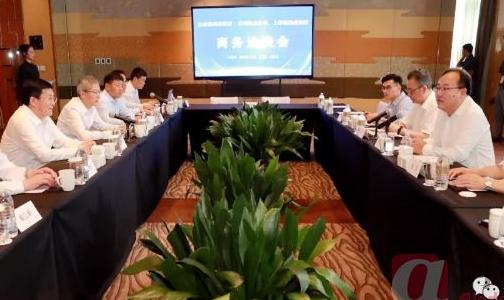 滨州市两大涉铝合作项目在沪签约
