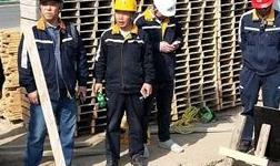 """未雨绸缪 把好安全关 ――记中国长城铝业有限公司""""十大*美安全工作者""""白继刚"""