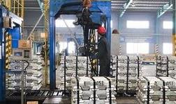 6月份中国电解铝产量同比减少2.0%