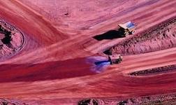 力拓:二季度皮尔巴拉铁矿石发运量为8540万吨 同比下降3%