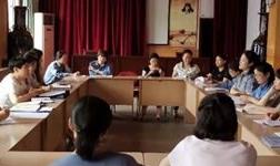 山西新材料、山西铝业工会女职工委员会召开扩大会议