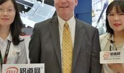【视频】世界 级一流展会,期待未来更多参与机会——铝道网专访Wagstaff Inc.首席执行官KEVIN PERSON