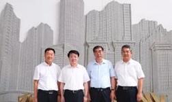 山東省商務廳張德平廳長等領導來華建鋁業集團調研