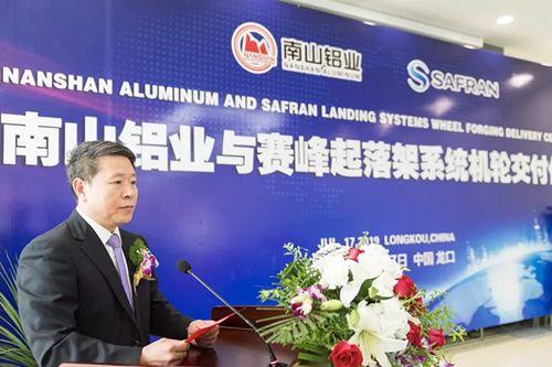 铝业领跑者:南山铝业成为国内唯 一的能为民用航空飞机提供机轮产品的公司