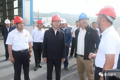 云南省委副书记王予波到鹤庆县调研铝产业发展情况