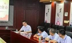 不忘初心,牢记使命――耀银山铝业党支部庆祝中国共产党成立98周年系列活动