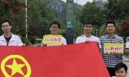 中建铝团总支获中央企业团工委表彰