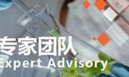 营口市铝产业专家库正式成立