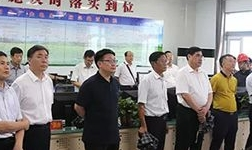 2019年河南省第 一次智能制造观摩点评在渑池铝业举行