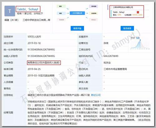 四家中国企业因伊朗核问题被美国列入制裁名单!