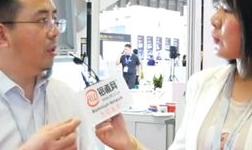 【视频】为铝加工企业降低锯切成本40%以上——2019铝道网专访邓氏