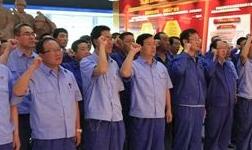 东兴铝业公司党委组 织开展主题教育红色教育活动
