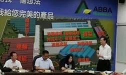 茌平县赴台开展乡村振兴铝精深加工交流考察