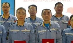 中铝山东第二氧化铝厂金 牌技师上岗