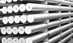 美国免除加拿大进口铝关税 加拿大铝企从中获益