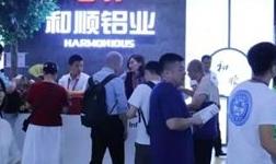 孔子故里,中国曲阜|和顺铝业系统门窗・全铝家居欢迎您