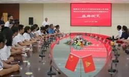 临朐县人社局与华建铝业集团工作对接暨山东华建铝业集团劳动争议调解委员会揭牌仪式成功举办