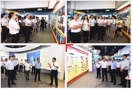 重庆市分行与西南铝业(集团)有限责任公司开展党建共建活动