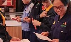 """能源管理部党支部组 织开展""""四个一""""主题党日活动"""
