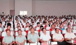 """华建铝业集团""""安全生产月""""主题第三十二期快乐会议在窗博城快乐举办"""