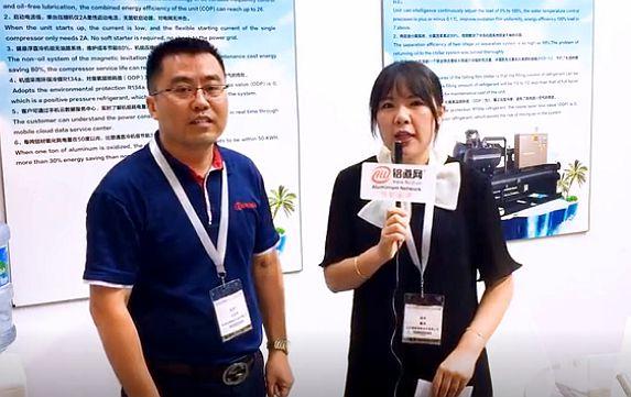 【视频】集成时间工业温度控制领域尖端技术――2019铝道网专访合美制冷