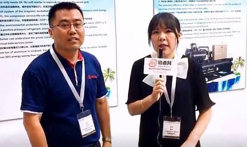 【視頻】集成時間工業溫度控制領域尖端技術——2019鋁道網專訪合美制冷