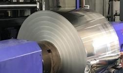 浩鑫铝箔公司4.9亿布局新能源汽车电池新材料