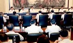 中国有色集团召开2019年扶贫暨社会责任工作会