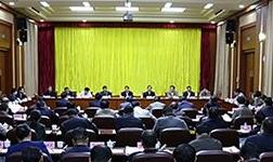 广西推进左右江革命老区发展情况新闻发布会召开