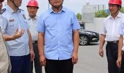 李灵敏在明港产业集聚区检查安全生产工作强调:深入排查 压实责任 坚决筑牢安全生产防线