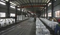 韩国锌业公司铅冶炼厂维护时间约一个月