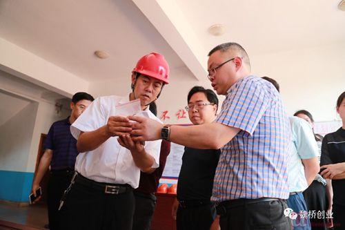 重庆市南川区考察团到魏桥铝电参观考察