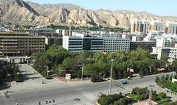 兰州市红古区14个项目集中签约 总投资39.4亿元