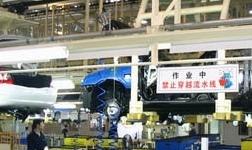 """汽车厂停产却不是高温假 再生铝行业这个夏季有点""""凉"""""""