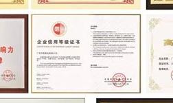 广东兴发铝业|协办2019第四届中国建筑铝模板新技术交流会