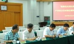 """为""""双招双引""""铺路架桥 ——县科技局为推动经济转型升级提供强力科技支撑"""