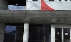 俄铝更改公司英文名称及采纳新公司章程
