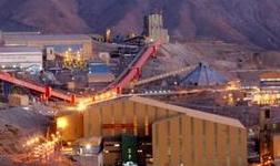 伦丁矿业完成收购巴西铜矿项目
